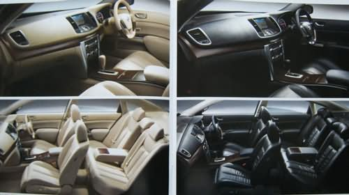 Nissan_Teana_Interior