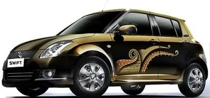 limited edition swift